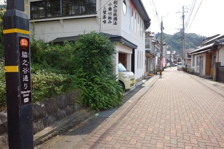 3-雲仙市小浜町DSC00922