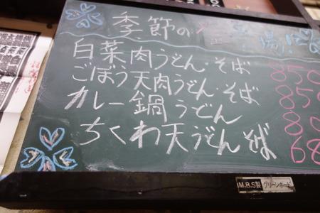4−山しげDSC00321