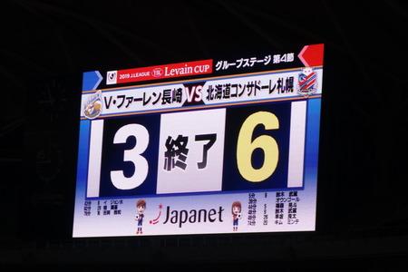 9-1-ルヴァンカップ 札幌戦DSC02475