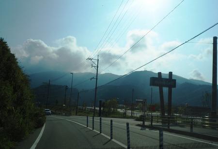 4-五ケ山クロス ベースP9158857