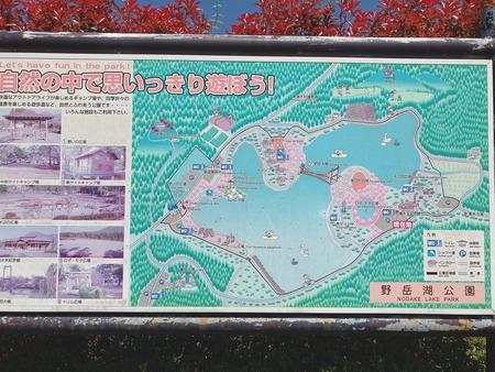 大村市東野岳町 OSOTOYA オソトヤIMG_2863
