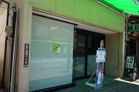 3-諫早駅前商店街 チャレンジショップDSC07204