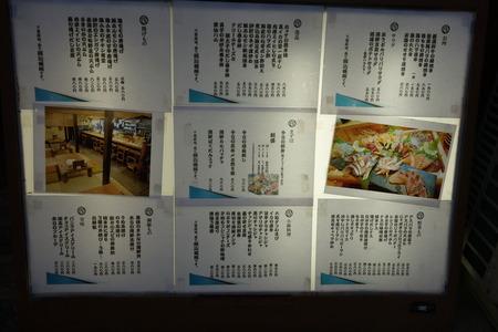 1-諌早市八坂町 しあわせ咲場 DSC01475