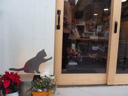 17-諫早市多良見町 猫雑貨とコーヒー 厚底をはいたねこPB226595