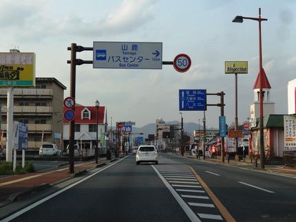 1-山鹿新青山荘DSC01094
