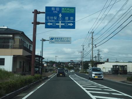 1-波佐見町 鬼木棚田まつりPA060126