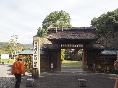 15-大村市 純忠御膳と歴史さるく 大村純忠史跡公園PB104699