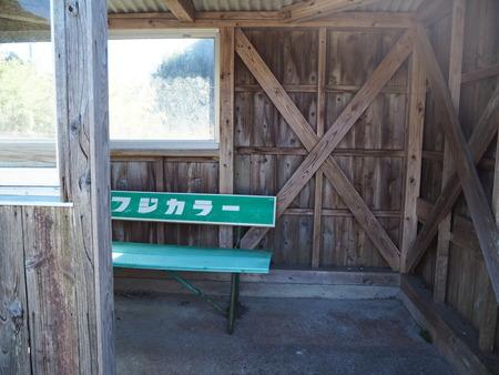 滝ノ上バス停P2233320