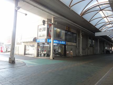 1-喫茶森DSC09667-