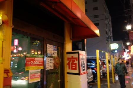 12-長崎ベースキャンプDSC04455