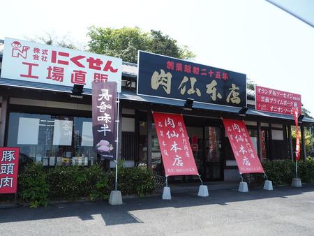 11-雲仙市国見町 にくせん自動販売機P4180439