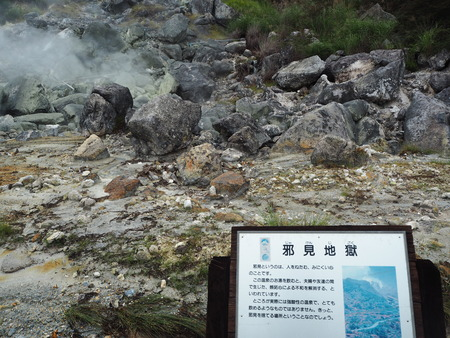 2021.09.11 雲仙温泉P9110481