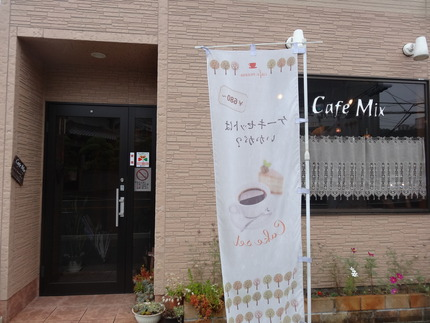 6-cafe mixDSC00912