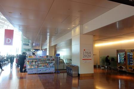 2−羽田空港DSC00103