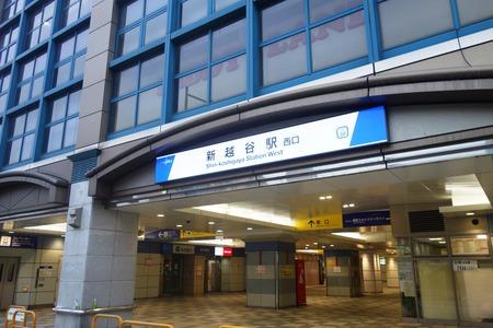 5-新越谷駅DSC01989
