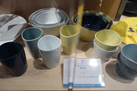 8−白山陶器DSC00499