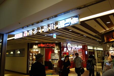 4-博多駅たんやDSC00689