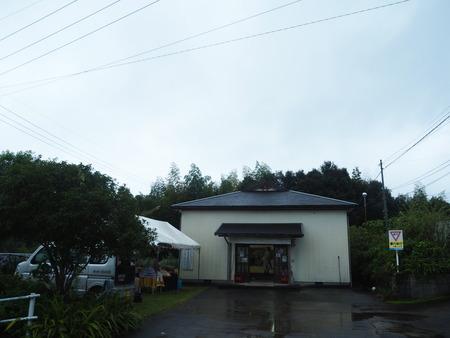 1-呉服の丸三P9077989