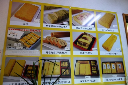 5−ヤマキ食品DSC07593