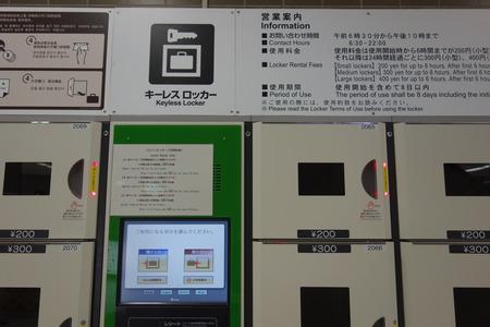 8-成田空港DSC03847