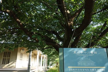 13-東山手十二番館DSC04965