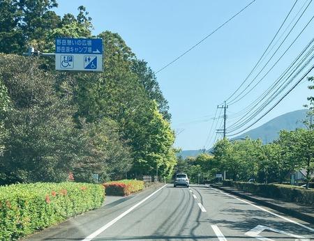 大村市東野岳町 OSOTOYA オソトヤIMG_2737