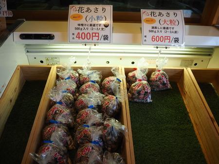 6-諫早市小長井町 植木水産P2142749