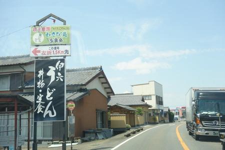 2-多良岳わさび苑DSC06037
