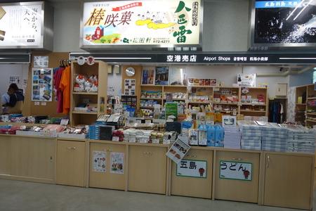 11-1-鬼鯖鮨 三井楽水産DSC05644