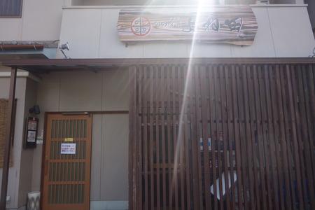 4-よね田DSC07376