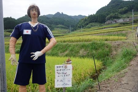 21-鬼木棚田まつりDSC04679