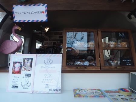 3-長崎市琴海町 菓子工房Lepus P7163049