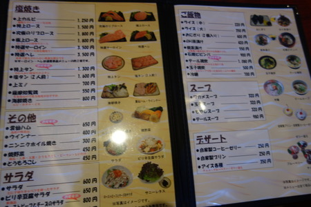 6-焼肉おがわDSC00566