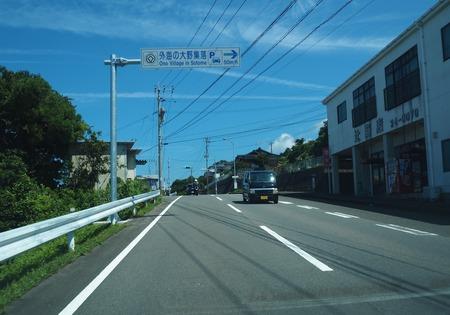 3-長崎市下大野町 カフェ オジモック2542P7284605