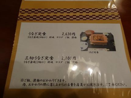 13-福田屋DSC01884
