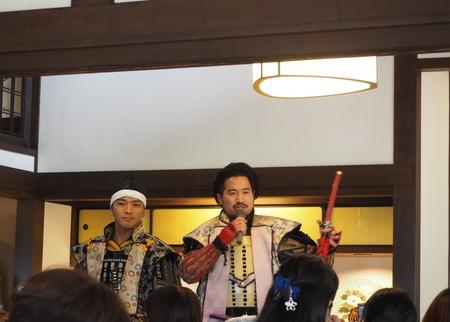 25-22-大村市 純忠御膳と歴史さるく 花さんさんPB104823