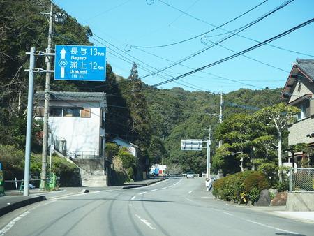 2-長崎市 間の瀬トトロのバス停P2233289