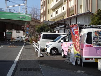 7-島原アーケードDSC07990