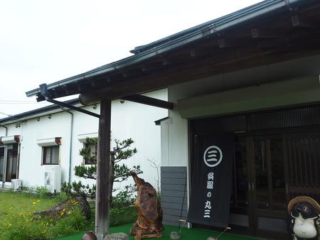 2021.06.12 諫早市目代町 森と空と わかのやP6123525