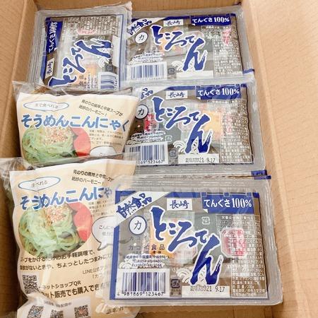 2021.08.04カコイ食品IMG_4716