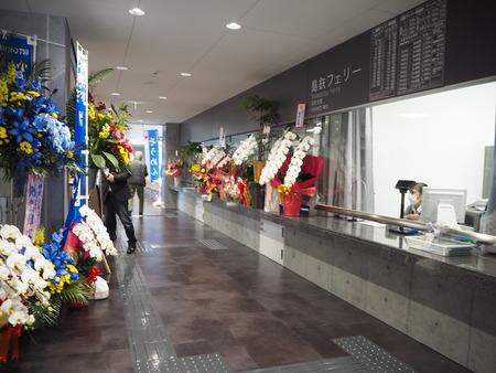 25-11-南島原市 口之津港ターミナルP3202214