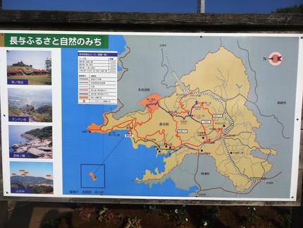10-塩井崎公園DSC09995