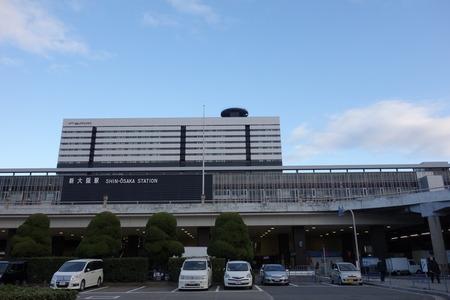 11-新大阪駅DSC05128