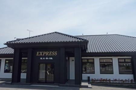 2-竹林 時津エクスプレスDSC04848