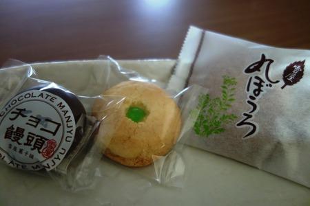 6-雪屋菓子舗DSC03941