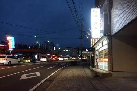 1-大漁丼家DSC04940