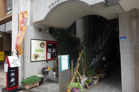 2−郷厨DSC01293