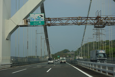 4−関門橋DSC00063