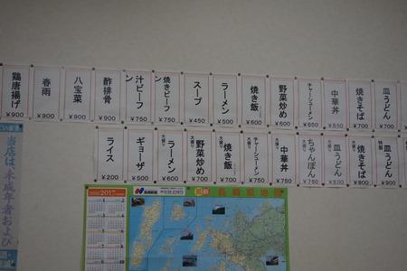 41-福新亭DSC00897