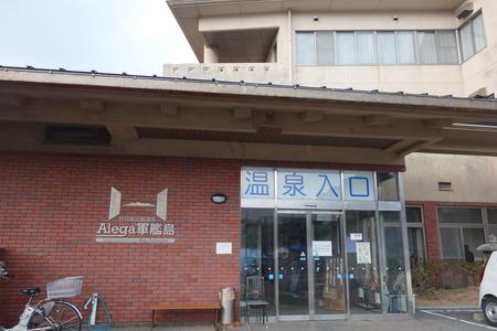 11−レストランさざなみDSC03467